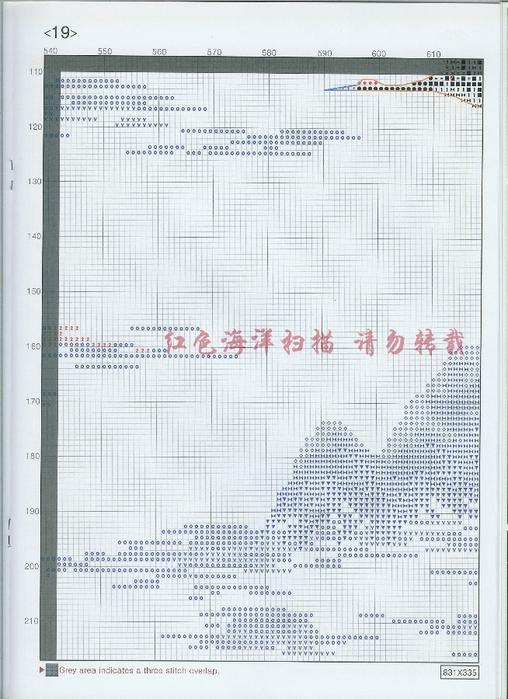 1884193494101370091 (508x700, 287Kb)