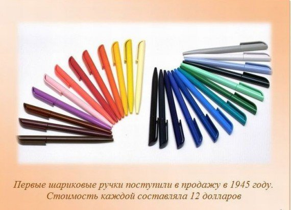 http://img0.liveinternet.ru/images/attach/c/2/82/903/82903198_large_i12.jpg