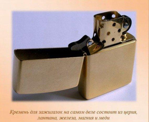http://img0.liveinternet.ru/images/attach/c/2/82/903/82903200_large_i14.jpg
