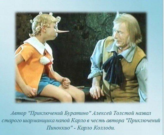 http://img0.liveinternet.ru/images/attach/c/2/82/903/82903202_large_i16.jpg