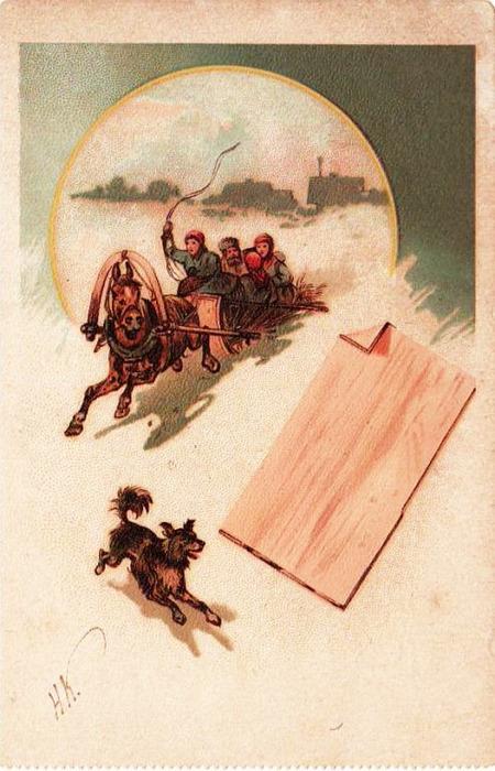 Николай каразин открытка