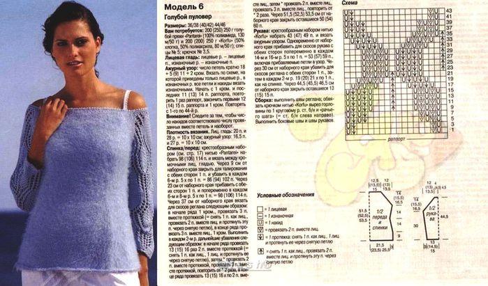 ажурный рукав (700x411, 79Kb)