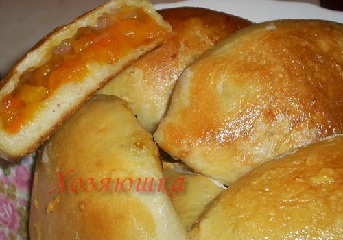 Пирожки в духовке с тыквой