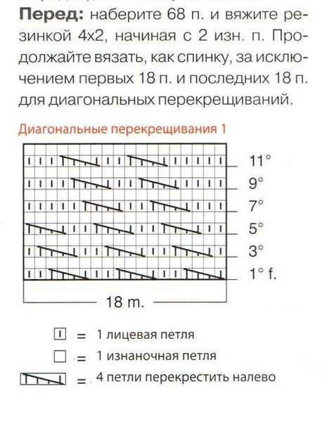 m29-4 112._bellis-060 (465x633, 50Kb)
