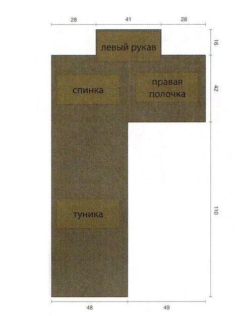 m35-3 112._bellis-039 (472x627, 30Kb)