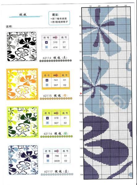 абстрактные цветы 1 (443x600, 64Kb)