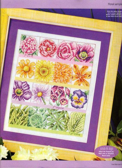 цветы мини1 (509x700, 96Kb)