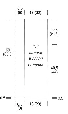 sweater_01_vkr1 (235x391, 11Kb)