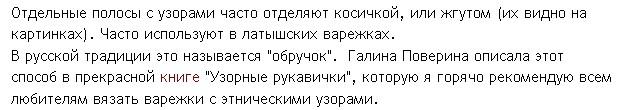 4683827_20120130_113931 (620x110, 31Kb)
