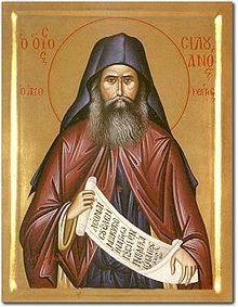 Икона Преподобного Силуана Афонского (220x283, 25Kb)