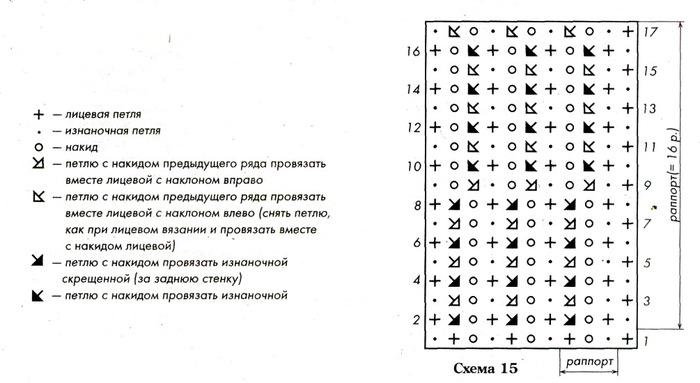 у1 (700x383, 74Kb)
