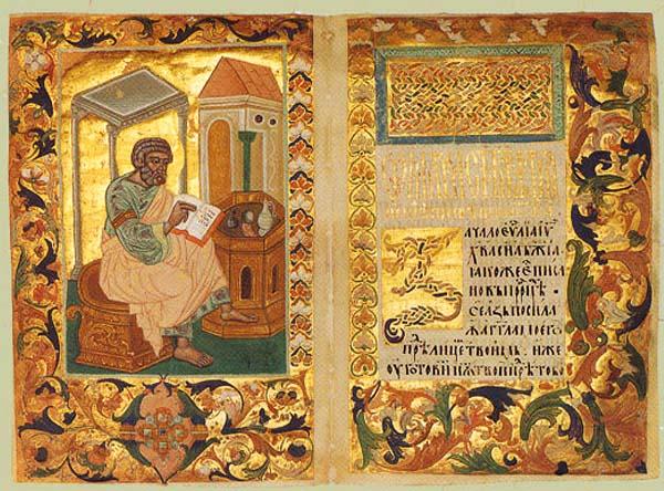 4498623_Ostromirovo_Evangelie (600x444, 116Kb)