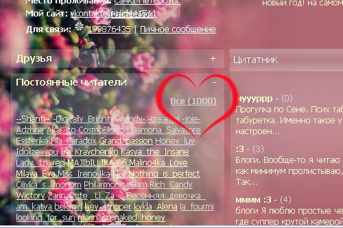 815488_1000_ (500x333, 205Kb)