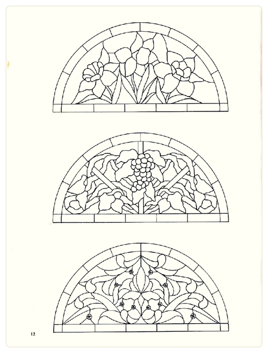 Decorative Doorways Stained Glass - 12 (530x700, 167Kb)