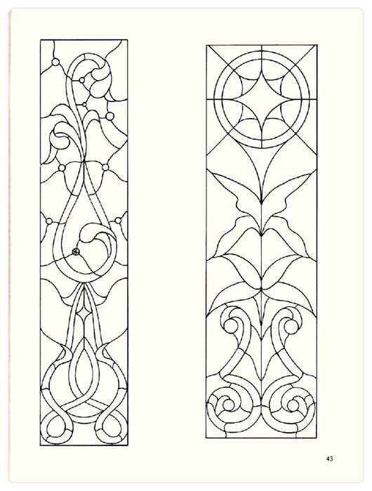 Decorative Doorways Stained Glass - 43 (530x700, 152Kb)