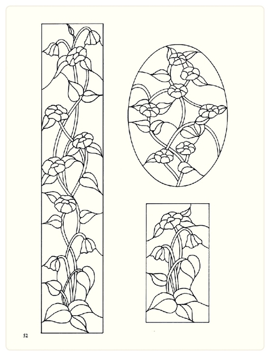 Decorative Doorways Stained Glass - 52 (530x700, 146Kb)