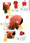 Превью шапка красная с помпонами (493x700, 207Kb)