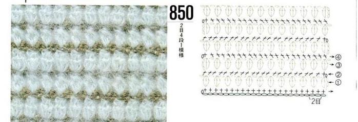 30 (700x239, 62Kb)