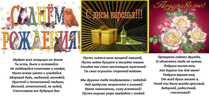 4038133_Bezimyannii_3_ (700x321, 344Kb)