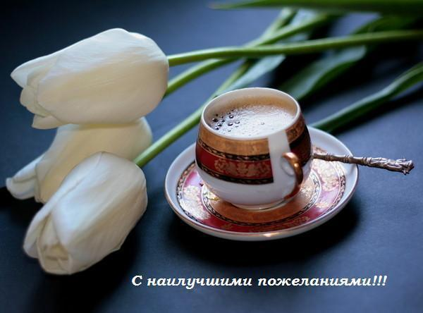 82864318_82548083_82121678_S_nailuchshimi_pozhelaniyami (600x444, 31Kb)