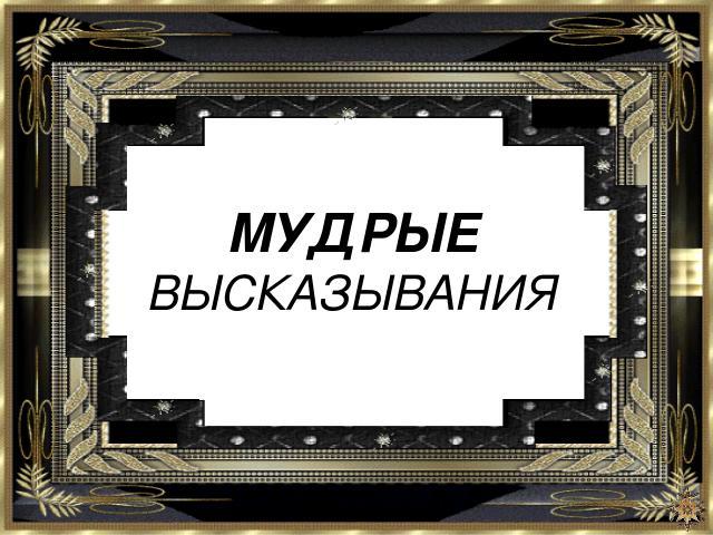 img0 (640x480, 58Kb)