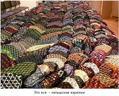 Латышские варежки-схемы,описание узоров/4683827_20120131_094409 (403x327, 89Kb)