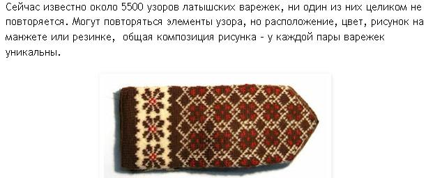 4683827_20120130_220217_1_ (611x256, 45Kb)