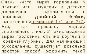 4683827_20120131_165621 (285x176, 32Kb)
