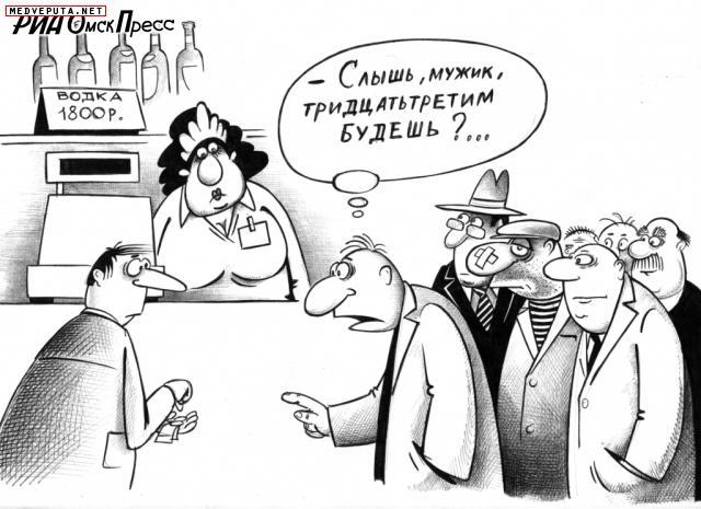 Менделеев не изобретал водку