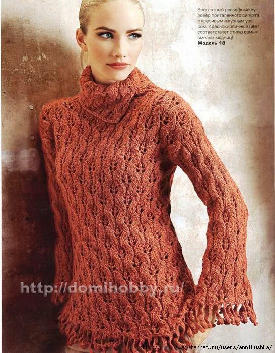 1327906299_pulover-spicami (546x700, 329Kb)