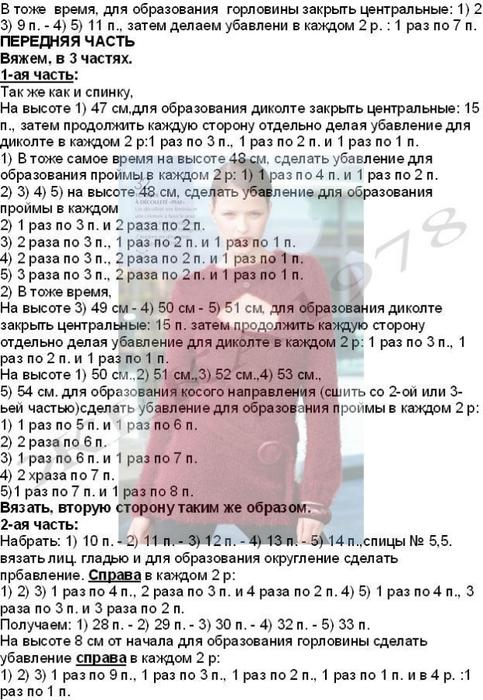 album_pic (1) (483x700, 246Kb)