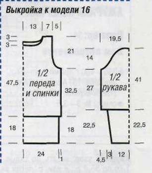 4721164_vikroika (307x349, 16Kb)