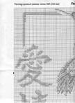 Превью Схема 1 (508x700, 275Kb)