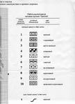 Превью Описание 1 (508x700, 181Kb)