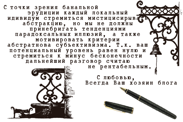 ya-ne-blyad-ya-kranovshitsa