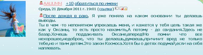3433000_0vka (700x189, 166Kb)