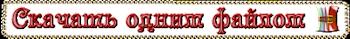 1 файл (350x39, 34Kb)