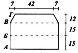 1231322040_sh_sh (250x172, 6Kb)