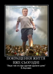 2697749_pokrjitya1215x300 (215x300, 17Kb)