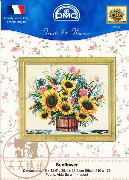 DMC APG3 Sunflower (502x700, 298Kb)