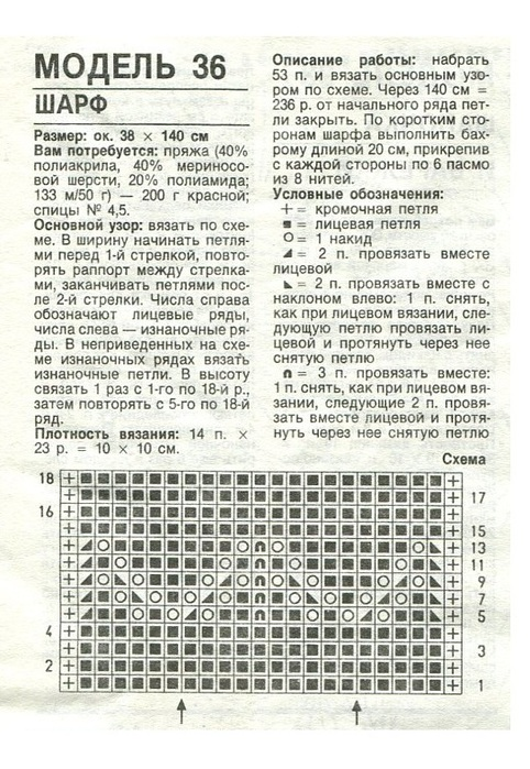 E0YjUyYmU (482x700, 161Kb)