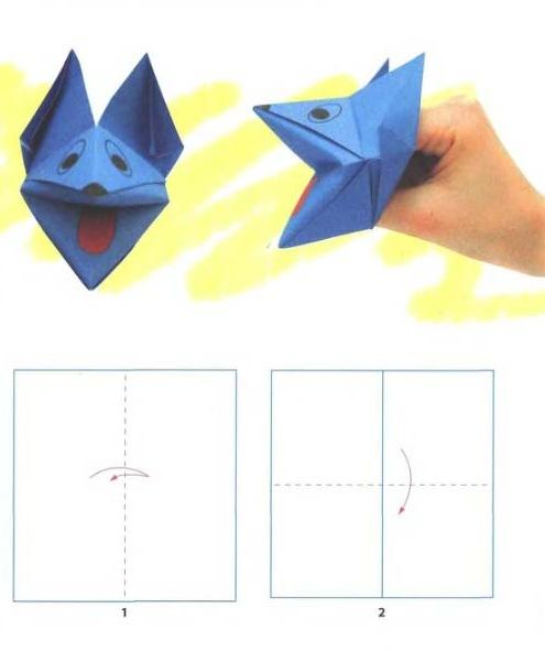 Кусака — поделка оригами для