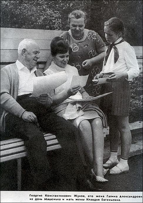 Вторая жена Жукова Галина Семенова и их дочь Маша, а также мама жены