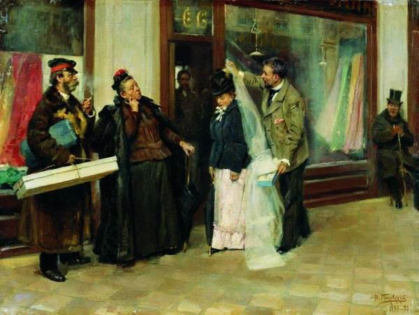 Выбор приданого 1897 1898 (600x451, 65Kb)