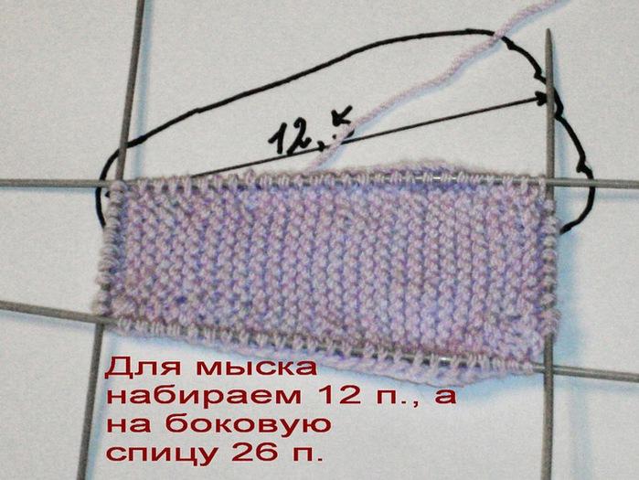 291901-7c7da-48275911-m750x740-u7b491 (700x525, 121Kb)