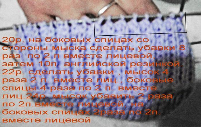 291901-0a034-48275913-m750x740-u97f9f (700x442, 146Kb)