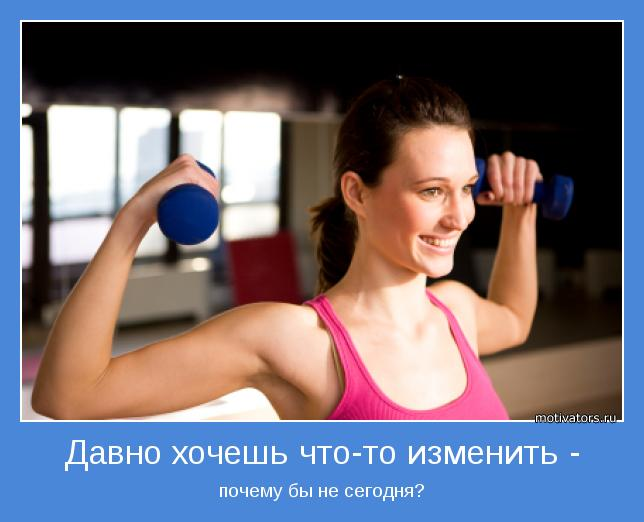 3841237_motivator32326 (644x522, 35Kb)