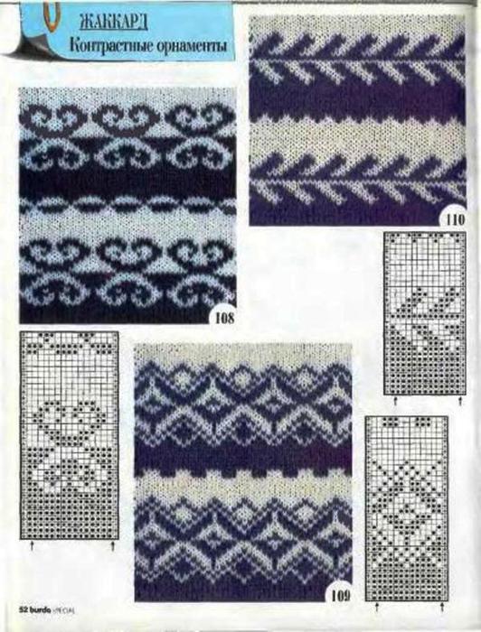 Burda Special. (E401) Узоры для вязания_52 (532x700, 81Kb)