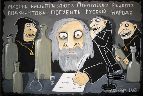 mendeleev-massons-vodka (500x335, 85Kb)