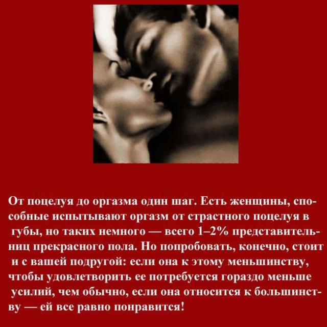 1327606647_kiss_110 (640x640, 215Kb)